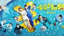【Movie】Hello, Mrs. Money Engsub | 李茶的姑妈(Cailun Huang, Allen, Teng Shen, Yang Song, Celina Jade)