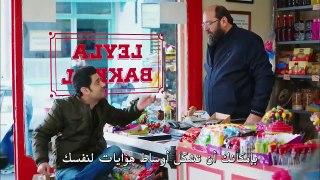 مسلسل الطائر المبكر الحلقة 32 - مترجمة للعربية قسم 1