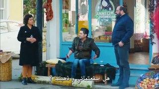 مسلسل الطائر المبكر الحلقة 32 - مترجمة للعربية قسم 2