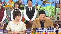 nhk大河ドラマ/いだてん #01 動画