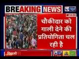 PM Narendra Modi sounds poll bugle in Patna: पटना NDA संकल्प रैली में मोदी ने कहीं ये 10 खास बातें