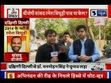 Lok Sabha Constituency of South Delhi; दक्षिणी दिल्ली से लोकसभा चुनाव 2019 | Chunavi Report