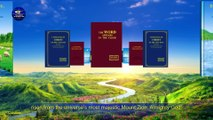 """Praise and Worship Song 