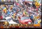 Hiru 9.55pm Sinhala News - 04th March 2019