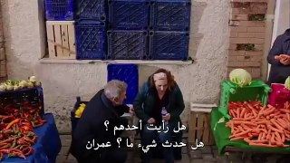 مسلسل ابناء الاخوة الحلقة 6 مترجمة  - القسم 3