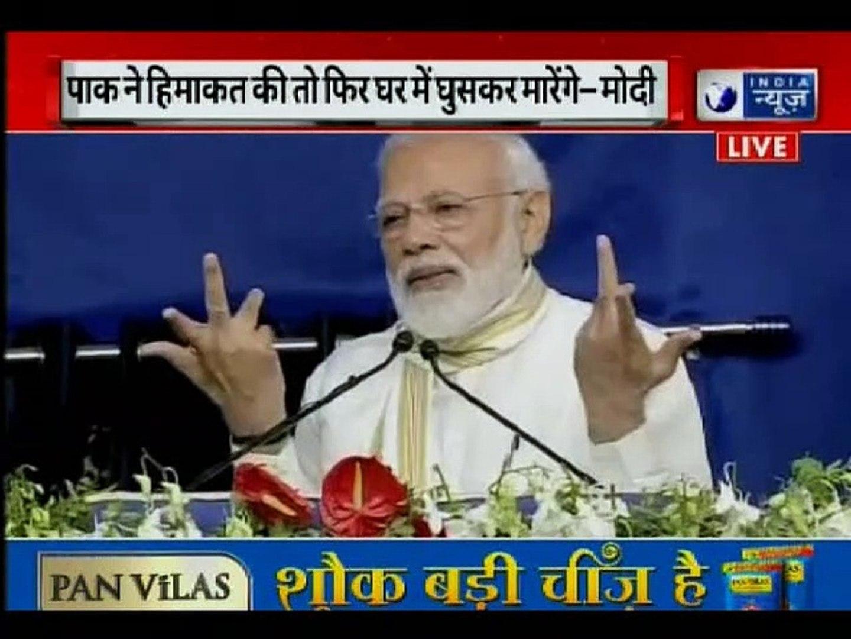 PM Modi ने Air Strike पर सवाल उठाने पर Opposition की लगा दी क्लास | नहले पे दहला