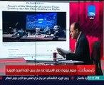 هجوم نيويورك تايمز على مصر بسبب القمة العربية الأوروبية