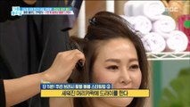 [BEAUTY] How to styling your hair using hair brush,기분 좋은 날20190305