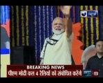 Gujarat Assembly elections 2017: पीएम मोदी दो दिनों के गुजरात दौरे पर, दो दिनों में करेंगे 7 रैलियां