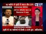 Muzaffarnagar Violence_ Akhilesh Yadav bracing up for tough times in Uttar Pradesh
