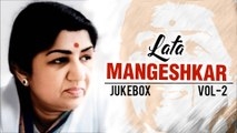 Lata Mangeshkar Hits | Top 25 Best Songs of Lata Mangeshkar | लता जी के गाने | Best of Lata | Vol -2