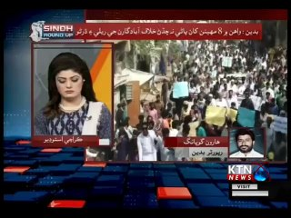 Sindh Round Up | 5 PM | 4th March 2019