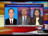 Insight With Najia Mir | 4th March 2019