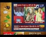 गुजरात चुनाव में बीजेपी ने मोदी मैजिक से कांग्रेस और हार्दिक पटेल की डील को मुंह