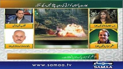 Qutb Online   SAMAA TV   Bilal Qutb   March 5, 2019