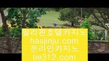 ✅레드 플래닛 마비니 말라테✅  더 헨리 호텔     https://jasjinju.blogspot.com   마이다스카지노 + 마이다스카지노 + 마이다스호텔카지노  ✅레드 플래닛 마비니 말라테✅