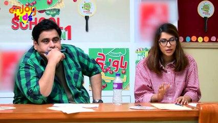Bawarchi Bachay School Season 1 _ Audition 2 (Qadeer) _ Enjoy Kids
