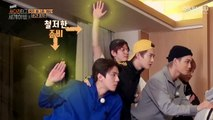 Travel The World on EXO's Ladder S2 E32