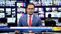 شاهد إسقاط طائرة مسيرة في #حيران بمحافظة #حجة