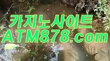 인터넷카지노소개 ≪≪TTS332.coM≫≫ 인터넷카지노소개