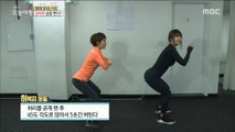 [HEALTHY] House can be gym! Home training method, 생방송 오늘 아침20190306