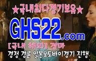 실시간경마사이트 GHS 22 . 시오엠 ❡