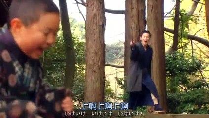 天皇的御廚 第1集 Tenno no Ryoriban Ep1 Part 1