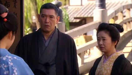 天皇的御廚 第2集 Tenno no Ryoriban Ep2