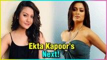 Aashika Bhatia Bags Ekta Kapoor WEB SERIES With Shweta Tiwari | ALT Balaji