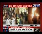 कांग्रेस के लिए गुजरात से बुरी खबर क्या है । Bad news from Gujarat for Congress