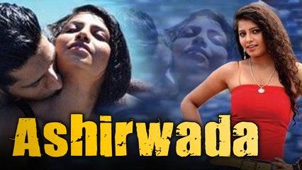 Full Length Kannada Movie Ashirwada | New Kannada Full Movie | Prashanth Raj,Disha Poovaiah,Surya Mohan