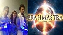 Alia Bhatt & Ranbir Kapoor's Brahmastra logo get revealed; Check out | FilmiBeat