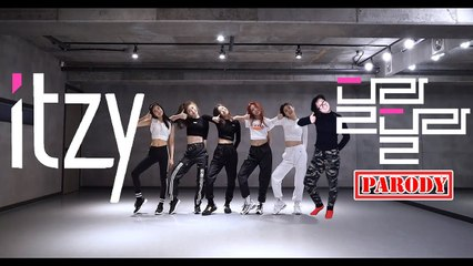 ky itzy dalla dalla dance cover parody ver itzy dance cover contest