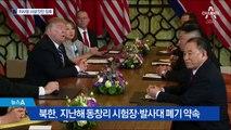 북한 '산음동·동창리'에서 무슨 일이?