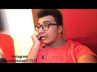 أحمد حسام|Ahmed Hossam - أول يوم في الجامعة