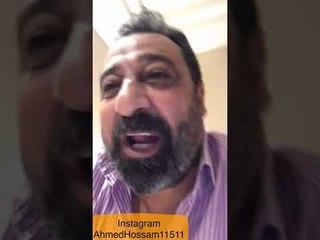 أحمد حسام|Ahmed Hossam - أسطورة مجدي عبد الغني