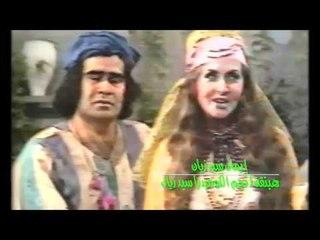 """سيد زيان المسلسل الكوميدي النادر """"الكبير هبنقة"""" ليلى طاهر ومحمد الدفراوي وجمال إسماعيل"""
