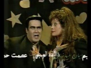 سيد زيان و فوازير كلمة في غنوة الحلقة الخامسة  بعنوان على الطريقة المصرية