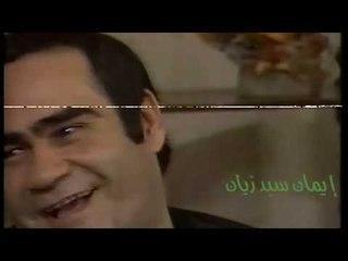 سيد زيان يغنى لسعدون الجابر  لا تعاشرين البذات والمالاتالي ... رائعة
