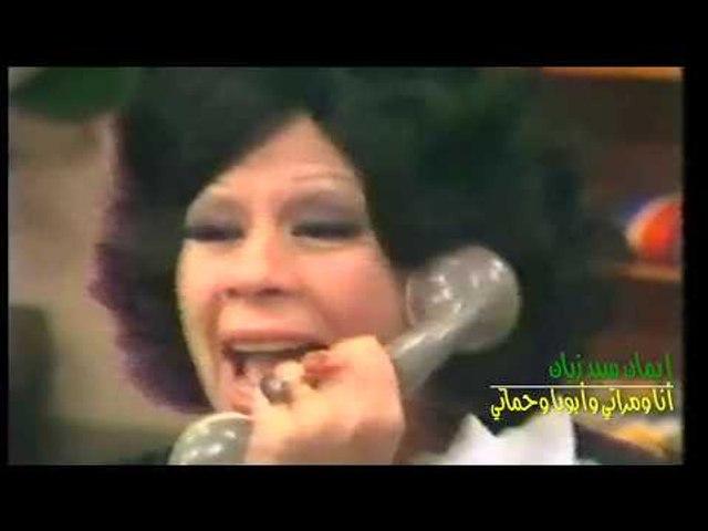 سيد زيان المسلسل الكوميدي النادر أنا ومراتى وأبويا وحماتي الحلقة الثانية