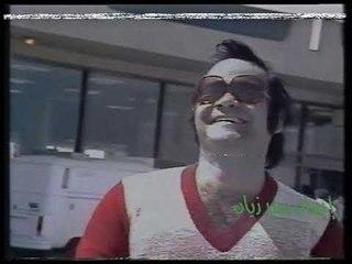 سيد زيان مسلسل الهاربان الشهير.. حلقة مغامرة في أبو ظبي