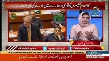 Pakistan Ki Tareekh Mein Kabhi Qoumi Assembly Kay Andar Namaz Ada Nahi Ki Gai-Asma Shirazi