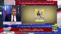 Parliament Ko Is Par Committee Banani Chahiye Kay Pakistan Kay Difa Kay Liye F-16 Arahay Thay 80s Mein...-Rauf Klasra