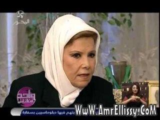 برلنتي عبد الحميد مع د عمرو الليثي الجزء الثاني