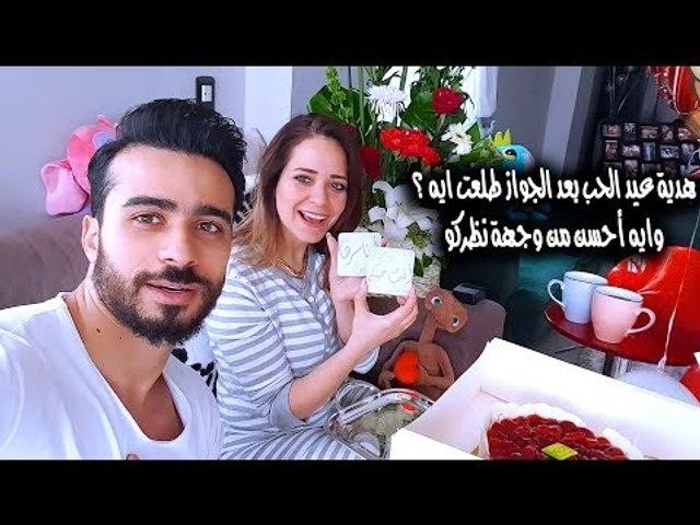 Mohamed Aamer  - هدية عيد الحب بعد الجواز  وياتري ايه الأحسن  ؟