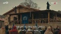 مسلسل قيامة ارطغرل الحلقة 138 - مترجم للعربية - موقع النور- قيامة ارطغرل الحلقة 138 مترجم - الجزء الخامس - القسم الثانى