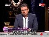 #واحد من الناس | عمرو الليثي لمحافظ أسوان : ال