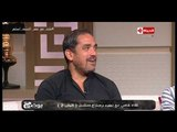 بوضوح - أمير كرارة: الظباط مبسوطين من مسلسل ك