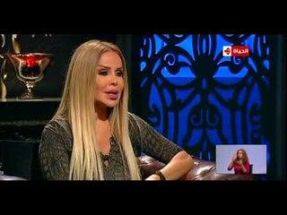 واحد من الناس - رولا سعد: بعتذر لكل إنسان ضايقته و انا مسامحة والدتي