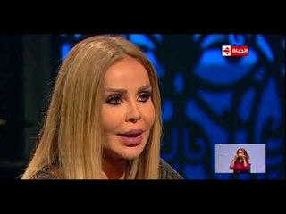 واحد من الناس - رولا سعد: صباح كانت بتحب الناس و مش بتحس بالملل منهم